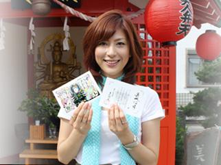 2009年7月 DHCの美人さん