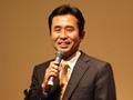 大豆生田足利市長