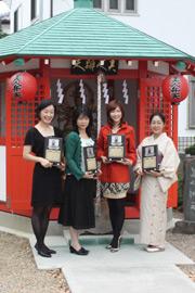 2009年9月 月美人表彰式